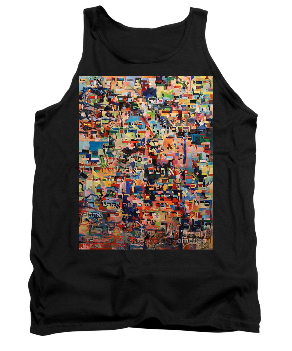 Jewish Art Tank Top featuring the painting To Whom We Must Answer by David Baruch Wolk