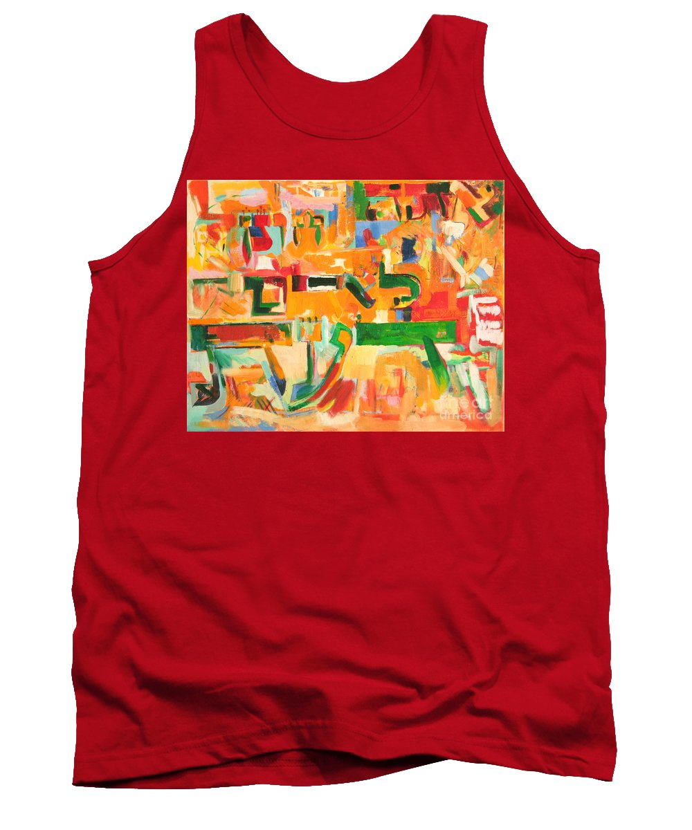 Jewish Art Tank Top featuring the painting He Graciously Endows Man With Wisdom by David Baruch Wolk