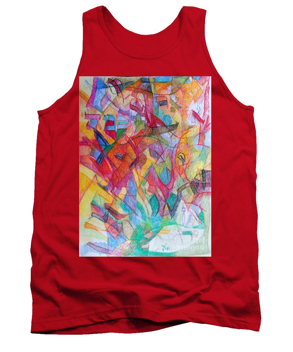 Torah Tank Top featuring the drawing If There Is No Wisdom There Is No Fear Of Heaven by David Baruch Wolk
