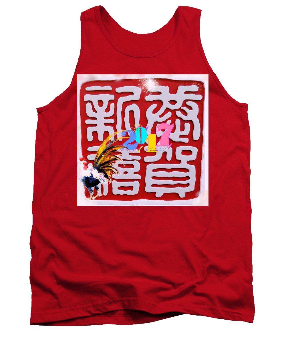 China Tank Top featuring the digital art Happy New Year 2017 by Paul Lee