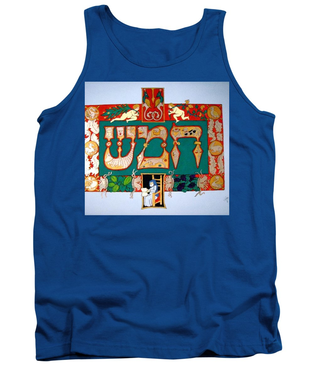 Hebrew Letters Tank Top featuring the painting Hamesh by Stephanie Moore