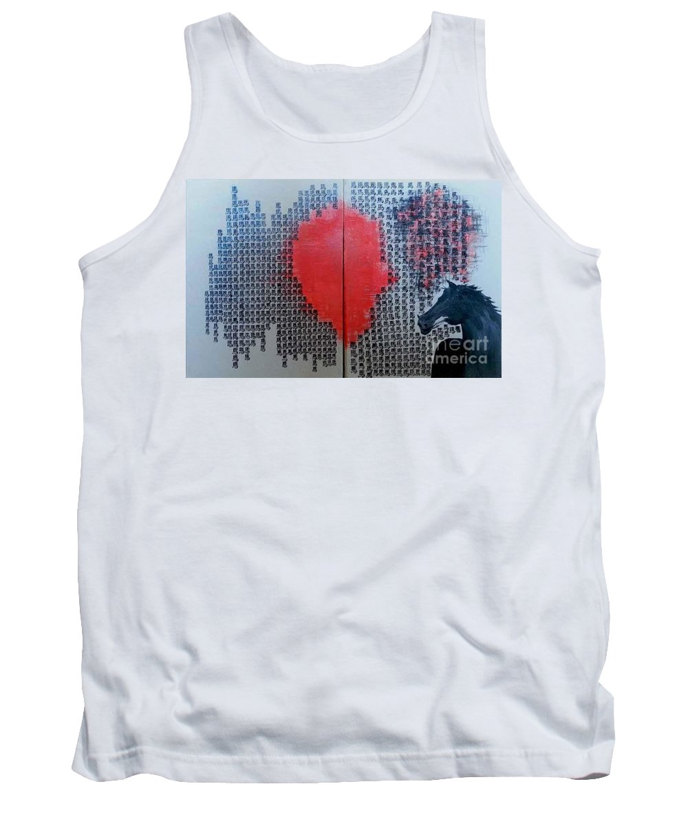 Asian Art Work Tank Top featuring the painting A Glance Of The Wind by Fei A