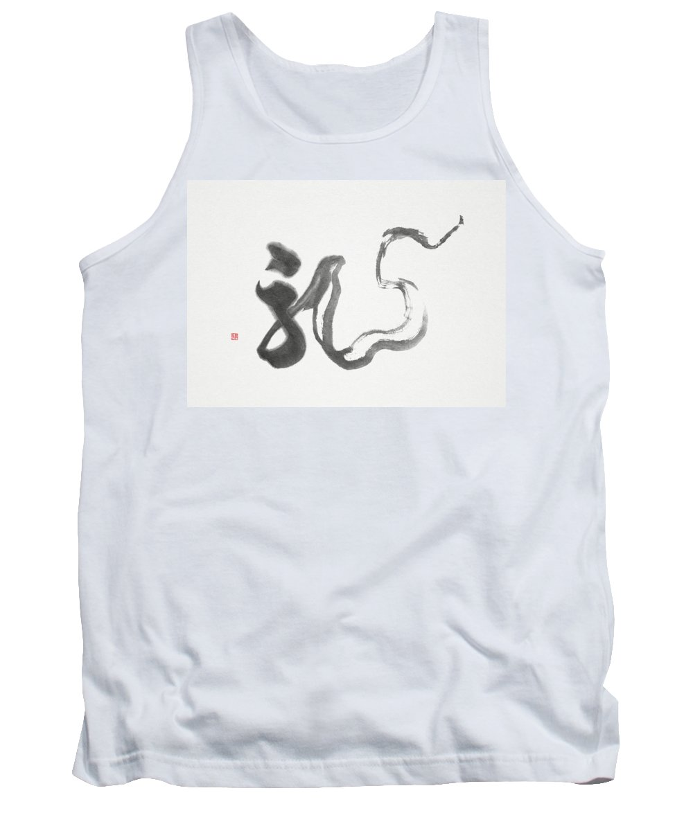 Dragon Tank Top featuring the painting Dragon by Ponte Ryuurui
