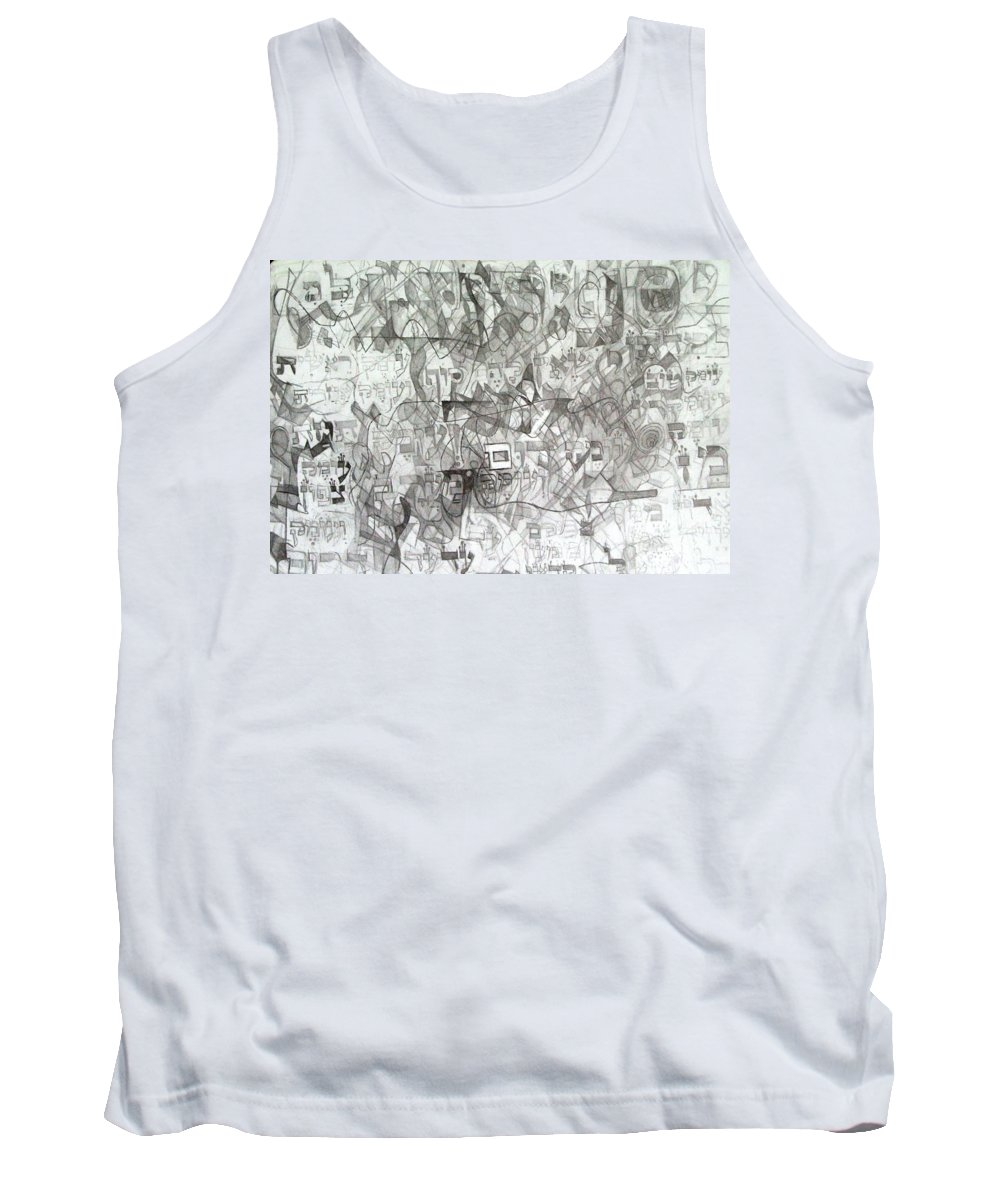 Tank Top featuring the drawing from the writings of the Arizal by David Baruch Wolk