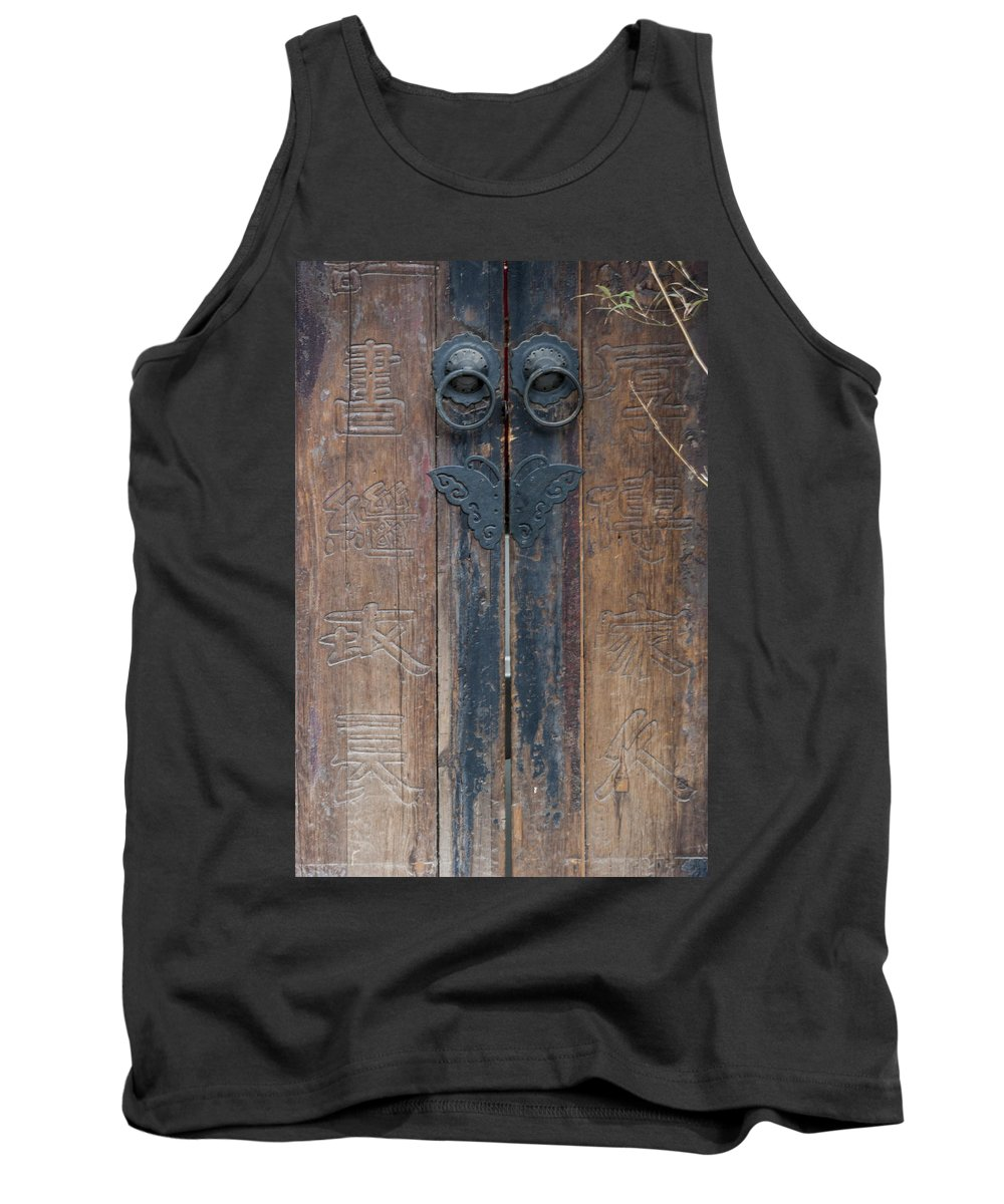Asia Tank Top featuring the photograph 0056-door by David Lange