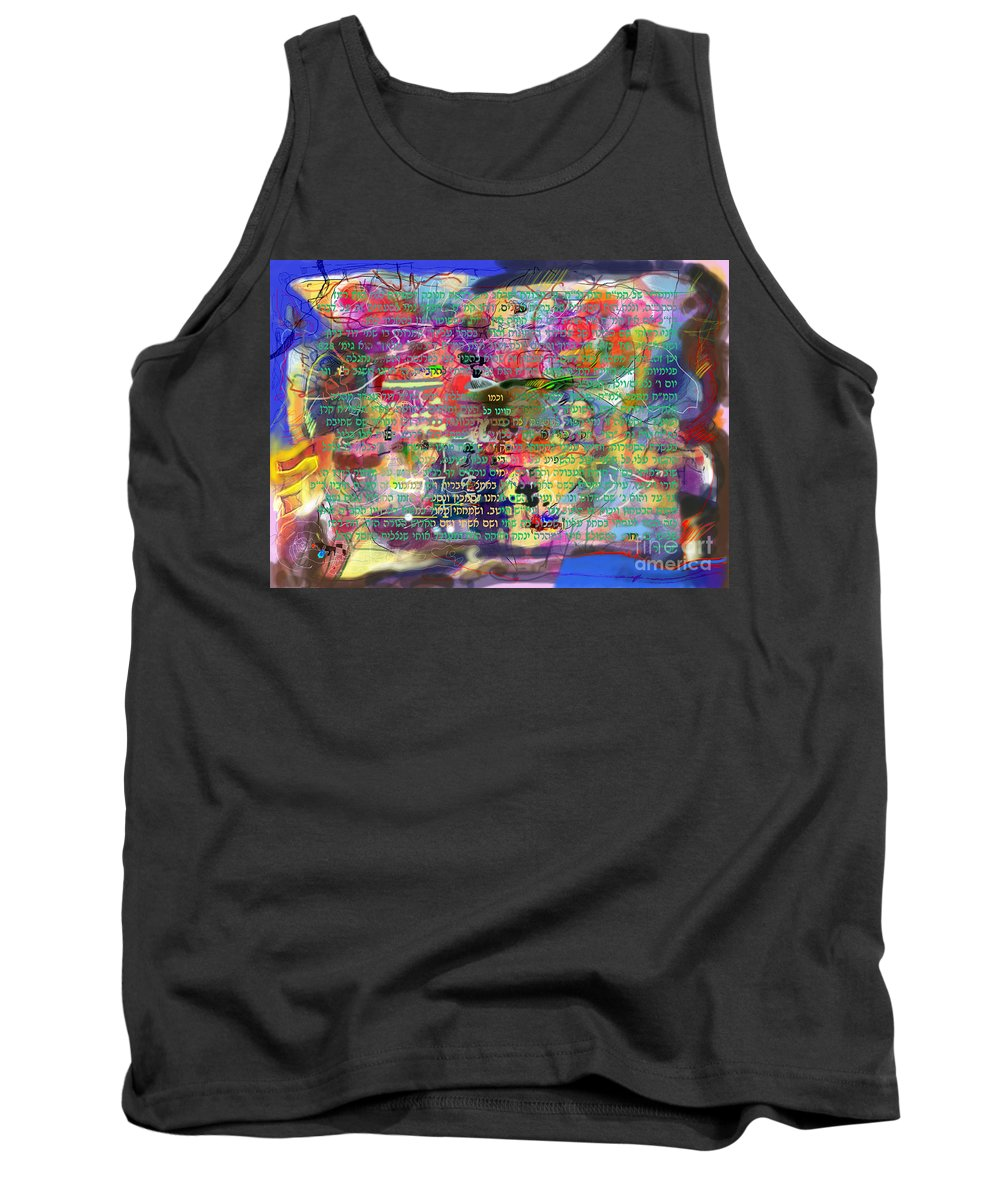 Torah Tank Top featuring the digital art bSeter Elyion 9a by David Baruch Wolk