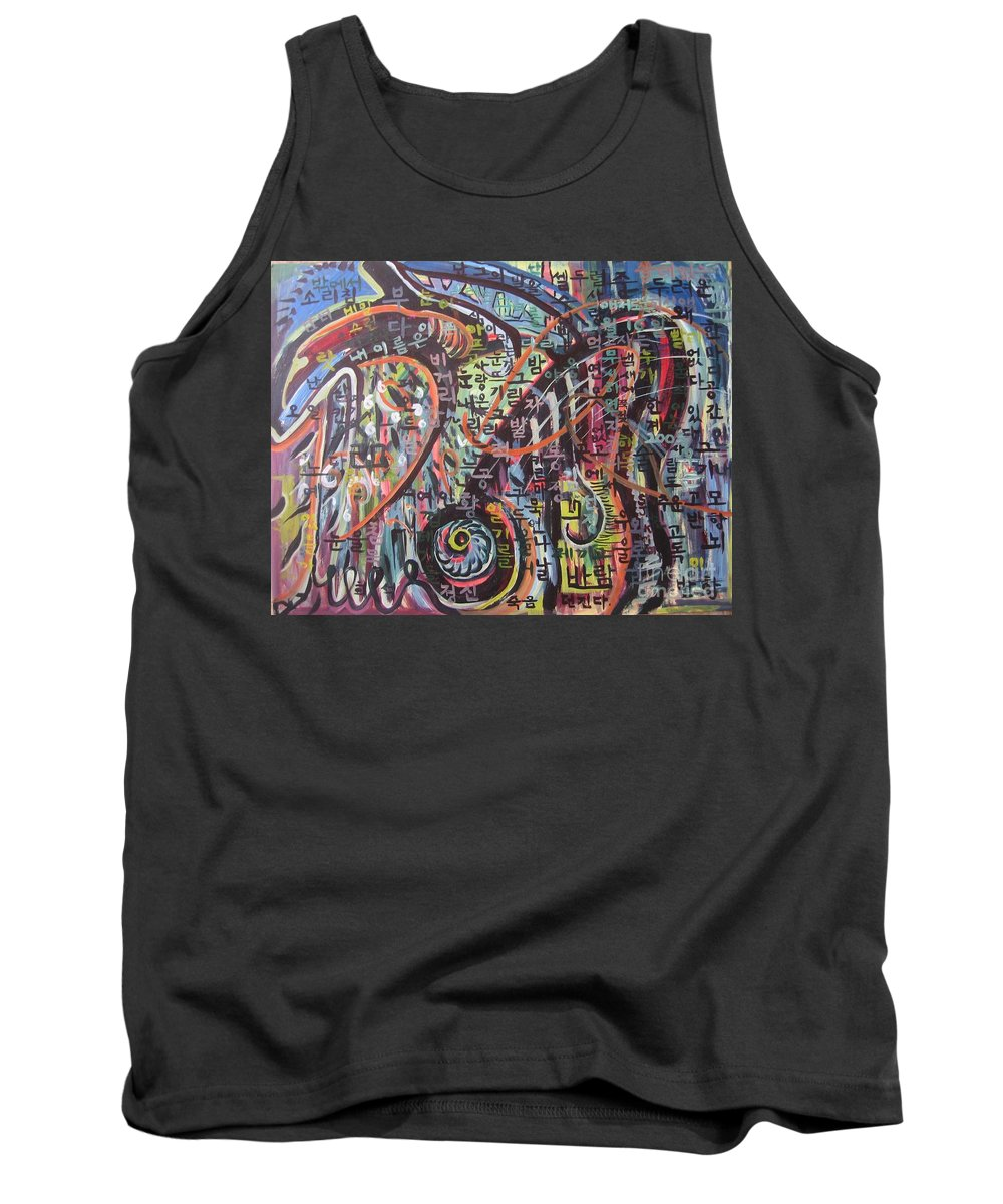 Abstract Paintings Tank Top featuring the painting Unread Poem22-abstract Painting by Seon-Jeong Kim