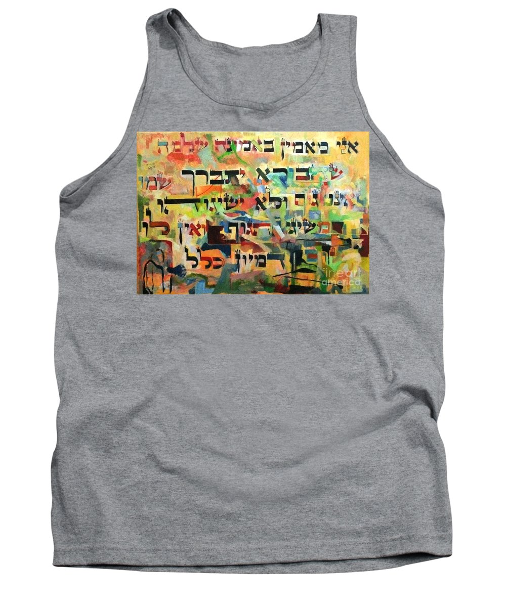 Torah Tank Top featuring the painting I Believe With Complete Faith by David Baruch Wolk