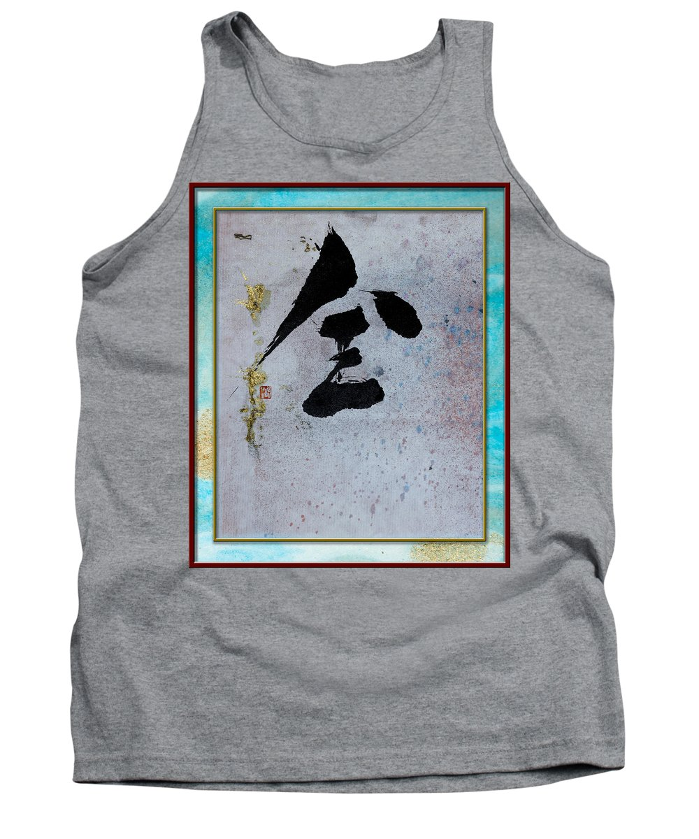 Abstract Brush Work Tank Top featuring the painting Completely Wholly Entirely by Peter v Quenter