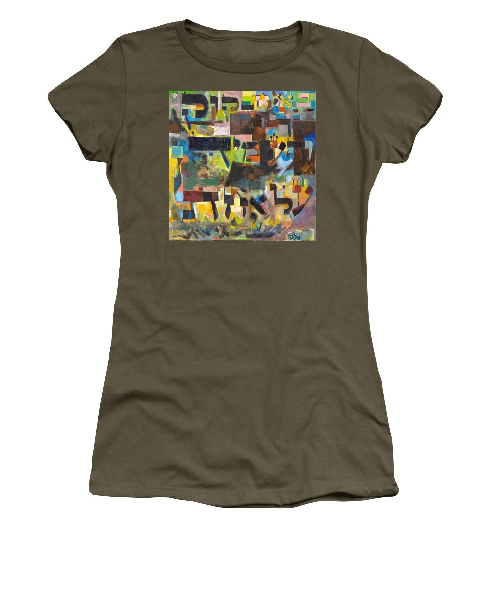 Torah Women's T-Shirt featuring the painting Emunah by David Baruch Wolk