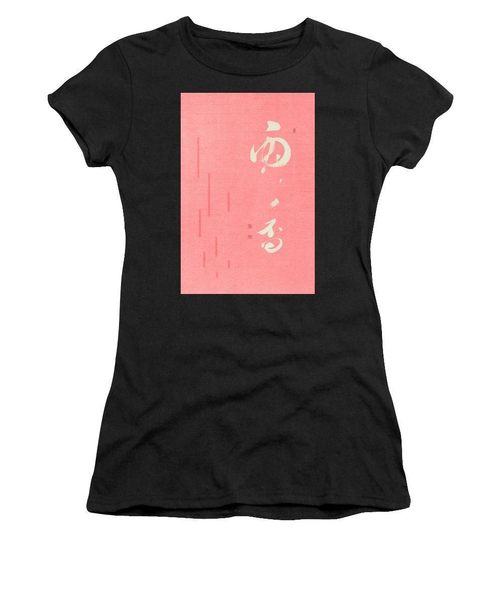Rain Women's T-Shirt featuring the painting Fragrance Of Rain by Ponte Ryuurui