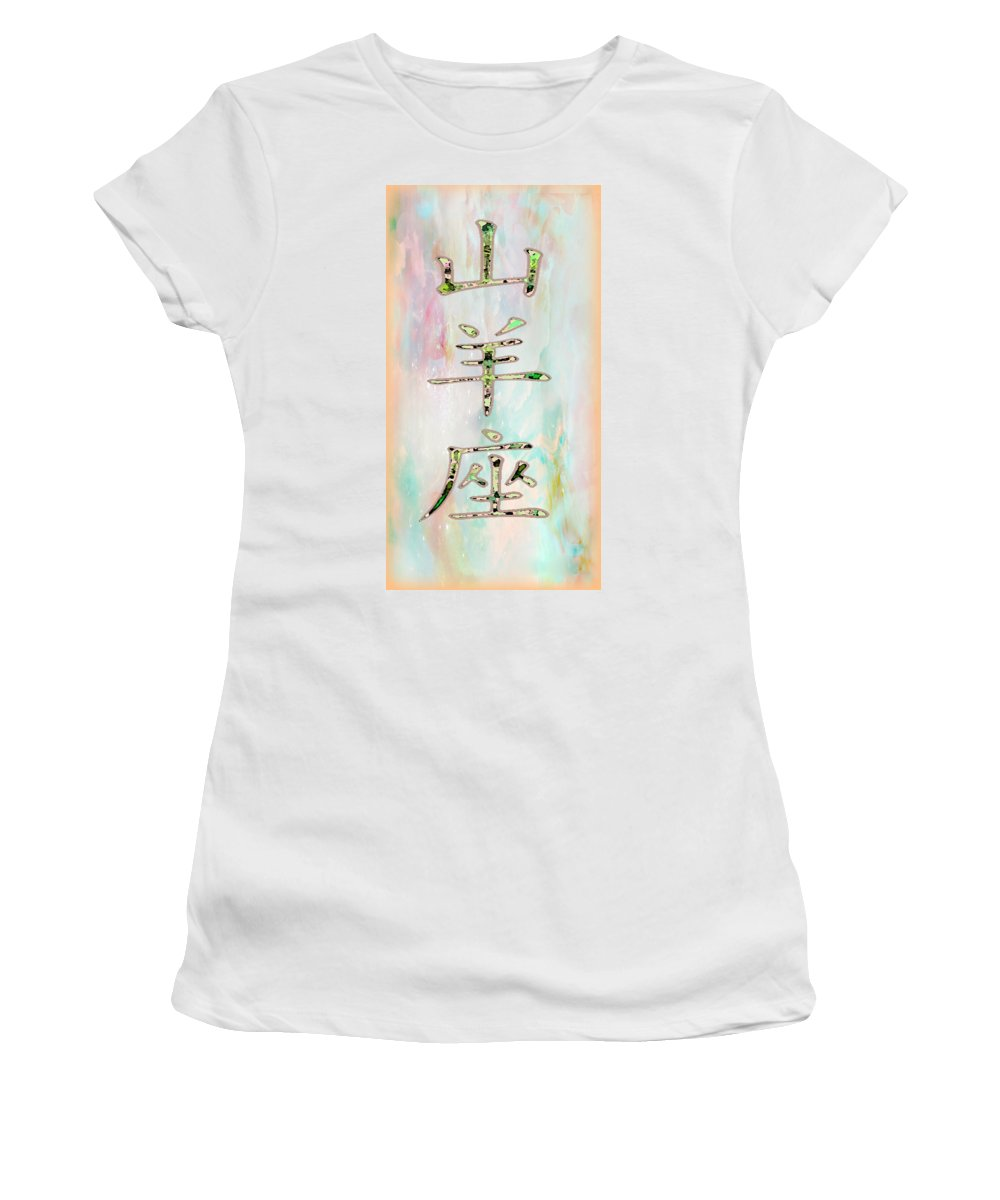 Capricorn Women's T-Shirt featuring the digital art Capricorn Phone Case by Paulette B Wright