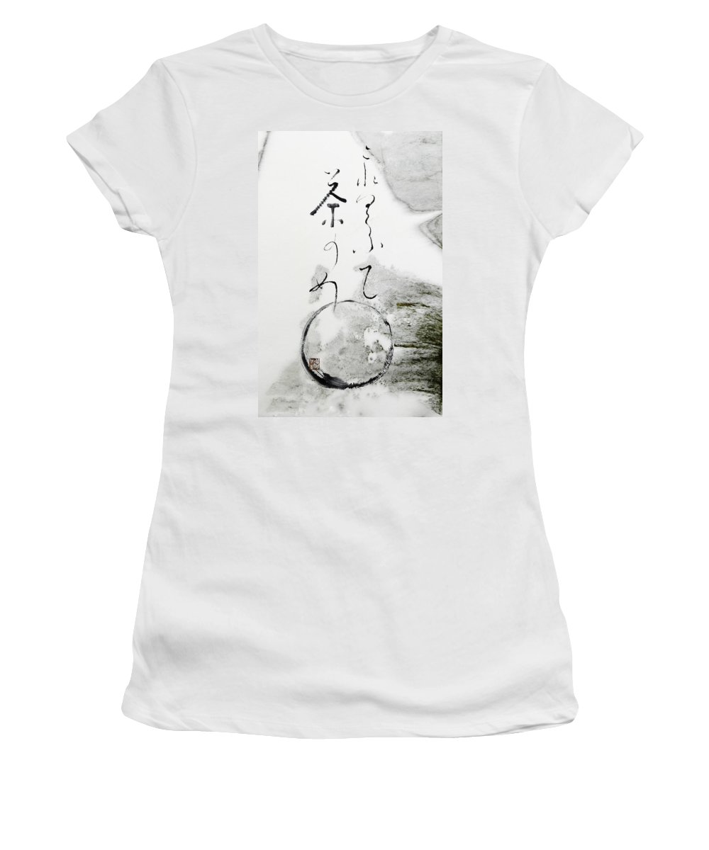 Eat Your Cake And Drink Your Tea Women's T-Shirt featuring the mixed media Eat Your Cake And Drink Your Tea Zen Teching by Peter v Quenter