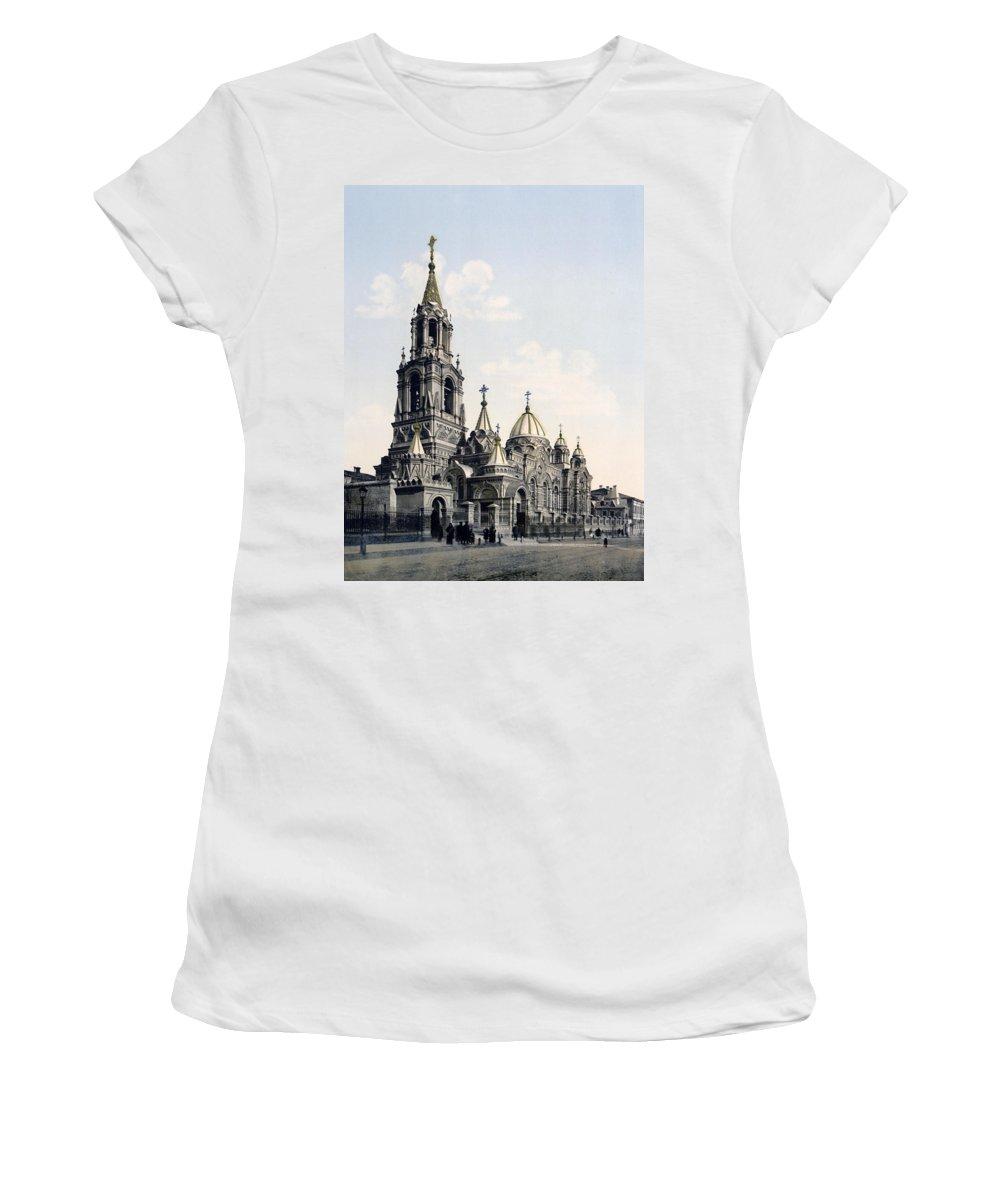 Ukraine Women's T-Shirt featuring the photograph St. Demitry Church - Charkow - Ukraine - Ca 1900 by International Images