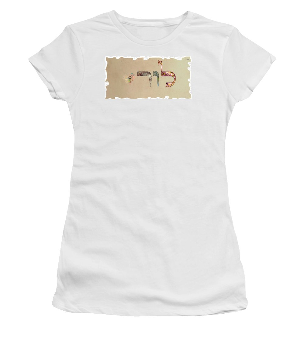 Hebrew Women's T-Shirt (Athletic Fit) featuring the painting Hebrew Calligraphy- Laure by Sandrine Kespi