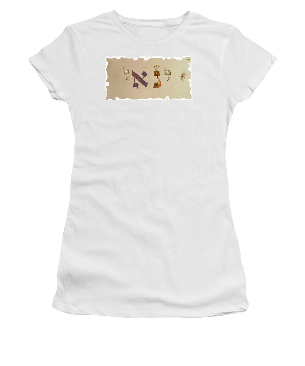 Hebrew Women's T-Shirt (Athletic Fit) featuring the digital art Hebrew Calligraphy- Yanay by Sandrine Kespi