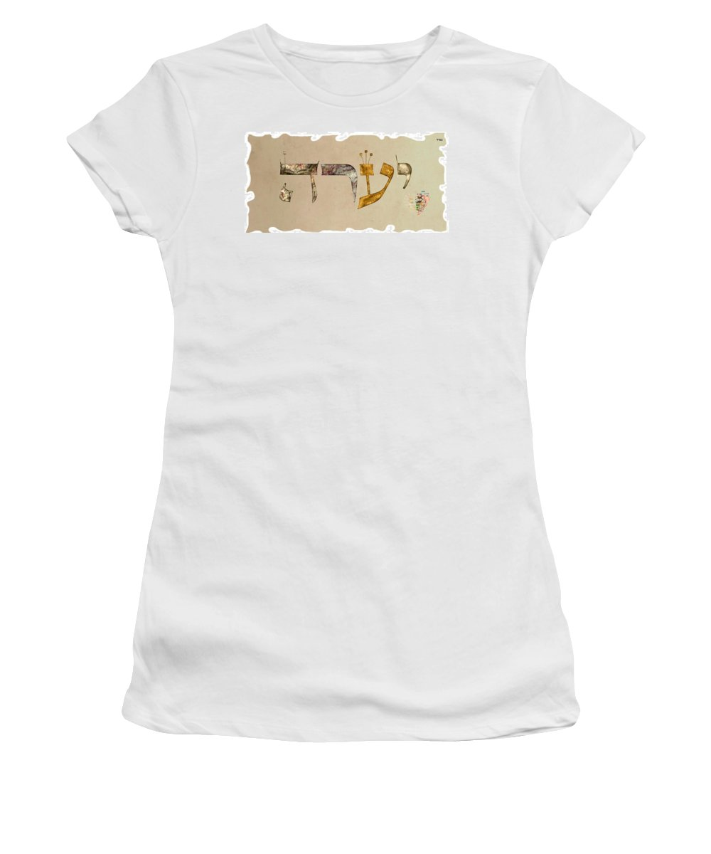 Hebrew Women's T-Shirt featuring the digital art Hebrew Calligraphy- Yeara by Sandrine Kespi