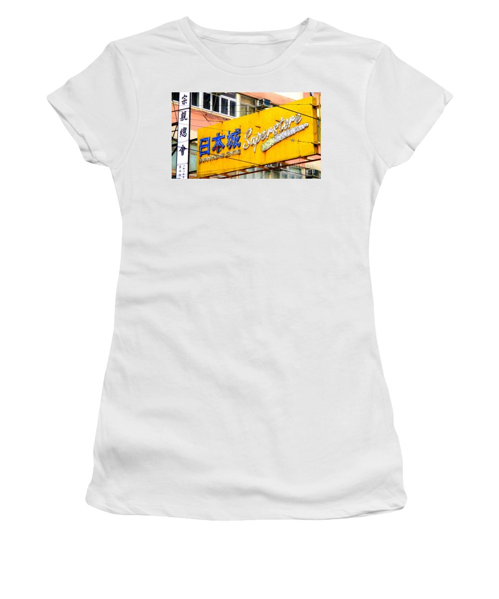 Hong Kong Women's T-Shirt (Athletic Fit) featuring the photograph Hong Kong Sign 19 by Randall Weidner