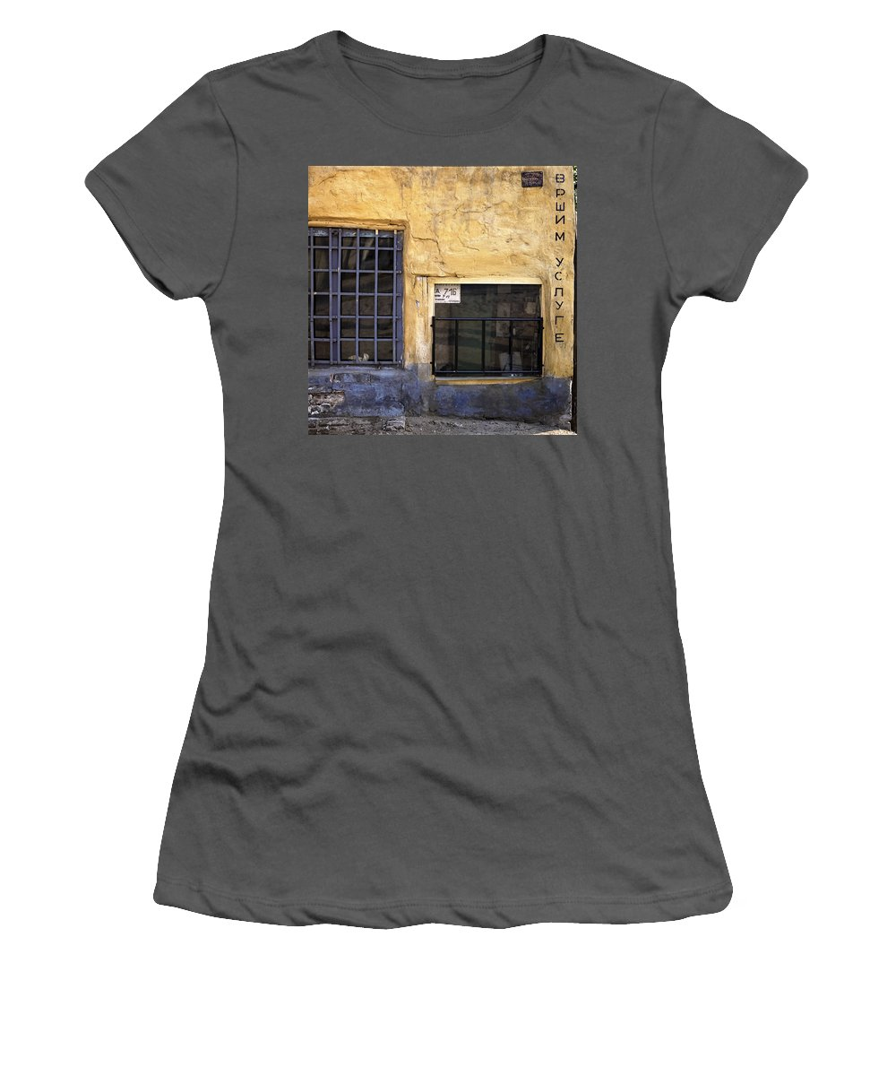 Serbia Belgrade Women's T-Shirt (Athletic Fit) featuring the photograph Handyman. Belgrade. Serbia by Juan Carlos Ferro Duque