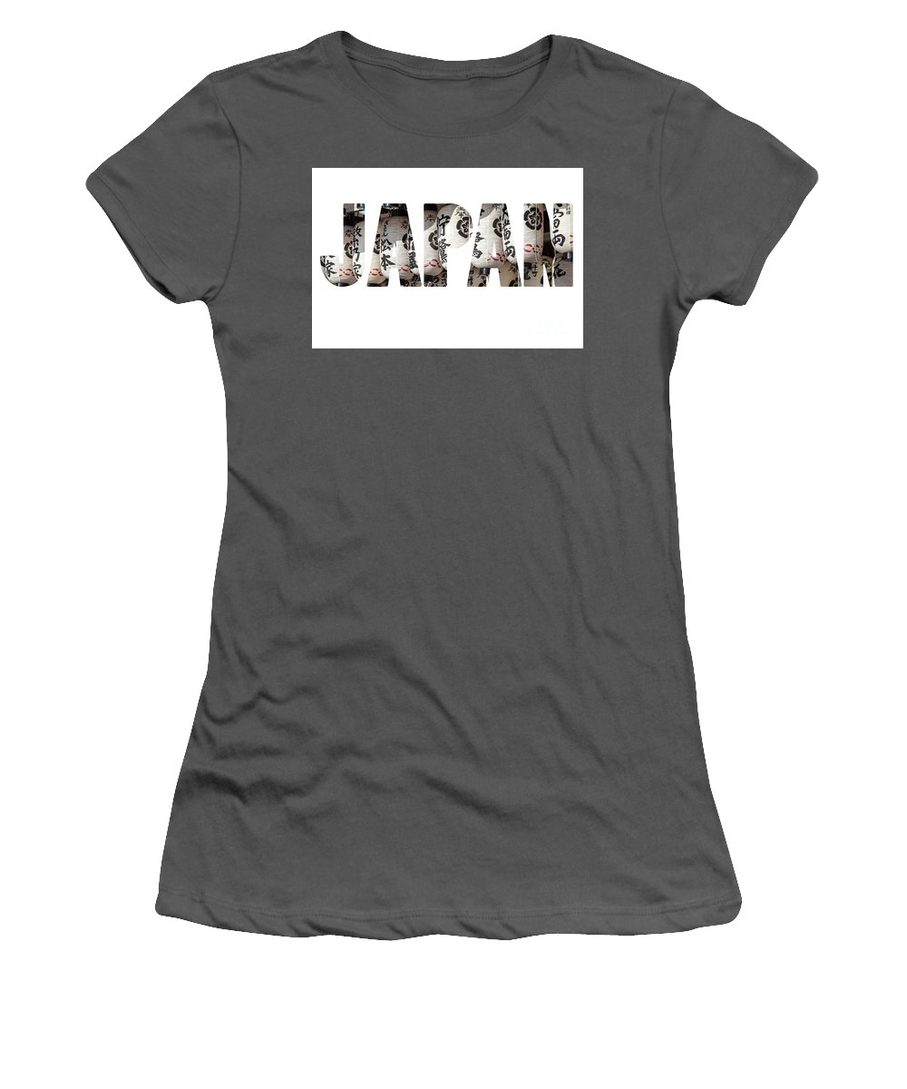 Tokyo Women's T-Shirt (Athletic Fit) featuring the photograph Japanese Paper Lanterns by Mariusz Prusaczyk
