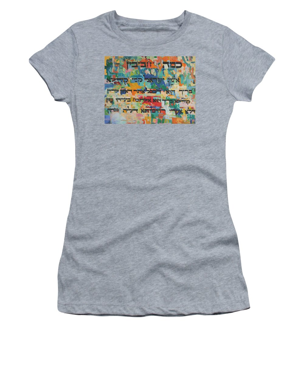 Jewish Art Women's T-Shirt featuring the painting How Cherished Is Israel By G-d by David Baruch Wolk