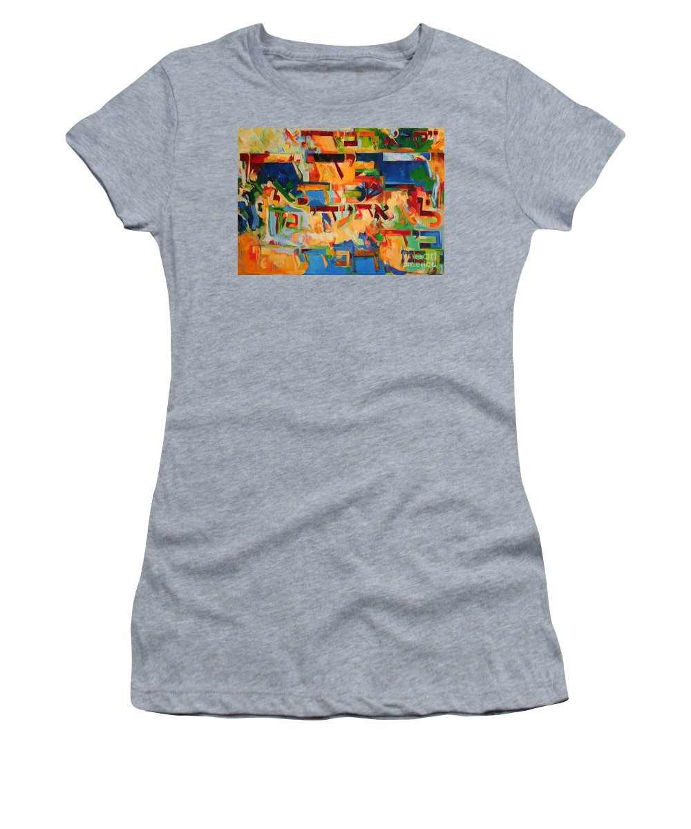 Jewish Art Women's T-Shirt featuring the painting The Wife Is The Pillar Of The House by David Baruch Wolk