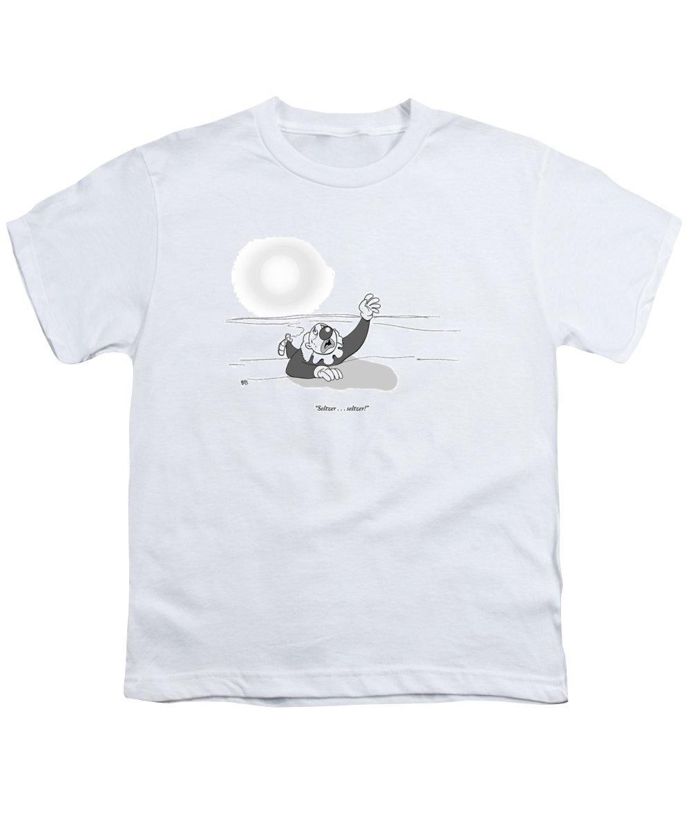 Desert Youth T-Shirt featuring the drawing A Clown Crawls Through The Desert by Benjamin Schwartz
