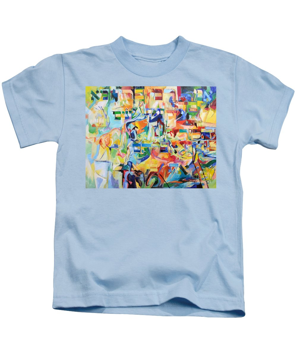 Kids T-Shirt featuring the painting at the age of three years Avraham AVine recognized his Creator 5 by David Baruch Wolk