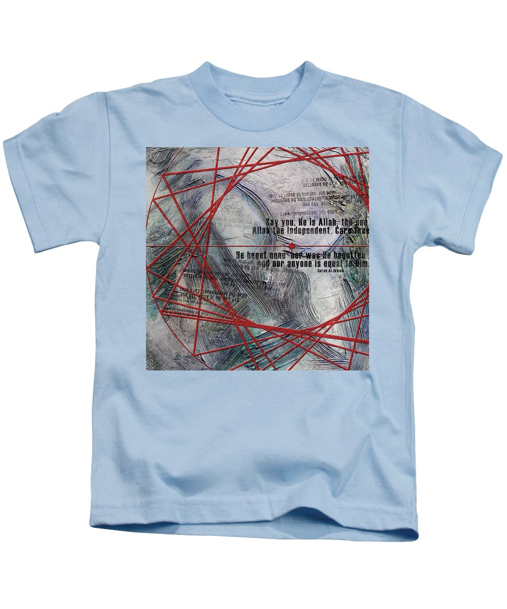 Surah Al Ikhlas Kids T-Shirt featuring the painting Surah Al Ikhlas by Corporate Art Task Force