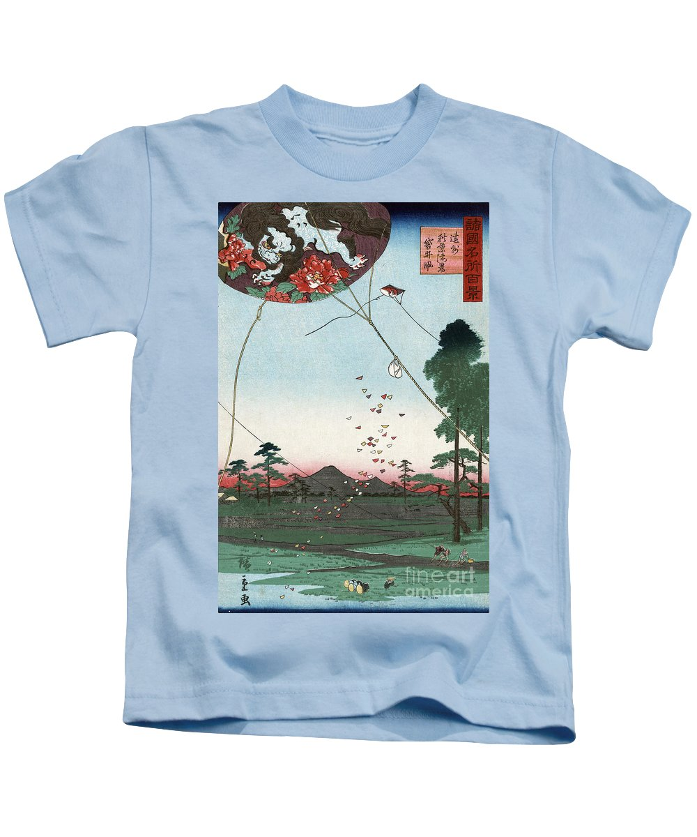 Science Kids T-Shirt featuring the photograph Kite Flying by Science Source
