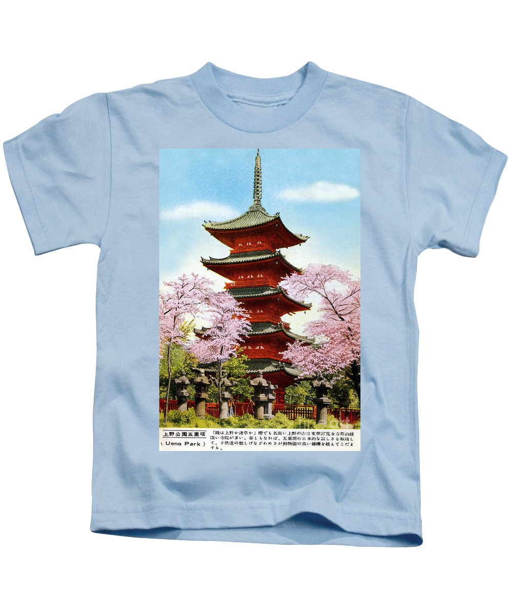 Archival Kids T-Shirt featuring the painting Vintage Japanese Art 21 by Hawaiian Legacy Archive - Printscapes