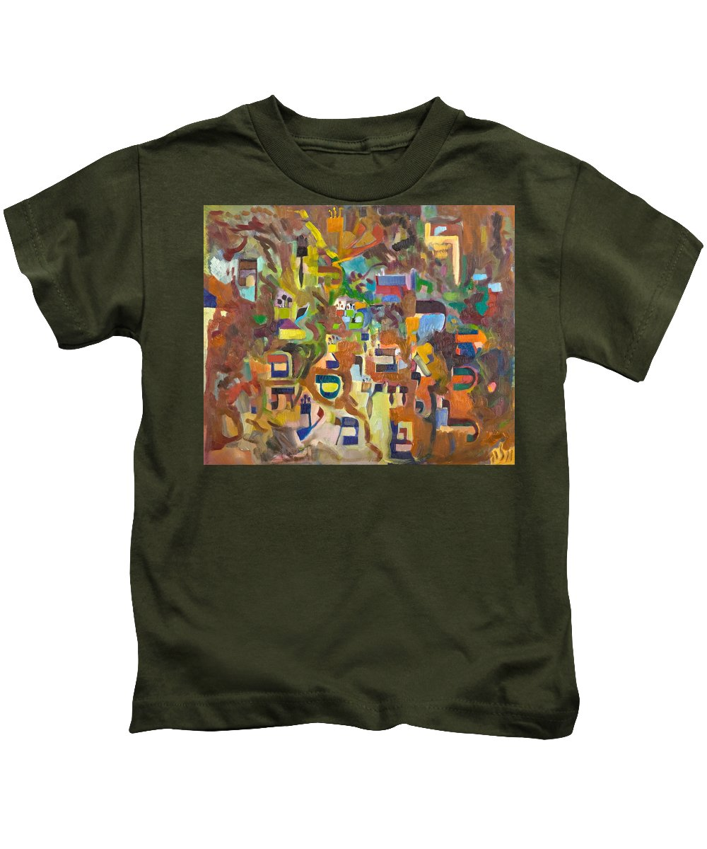 Torah Kids T-Shirt featuring the painting Holy Alphabet by David Baruch Wolk
