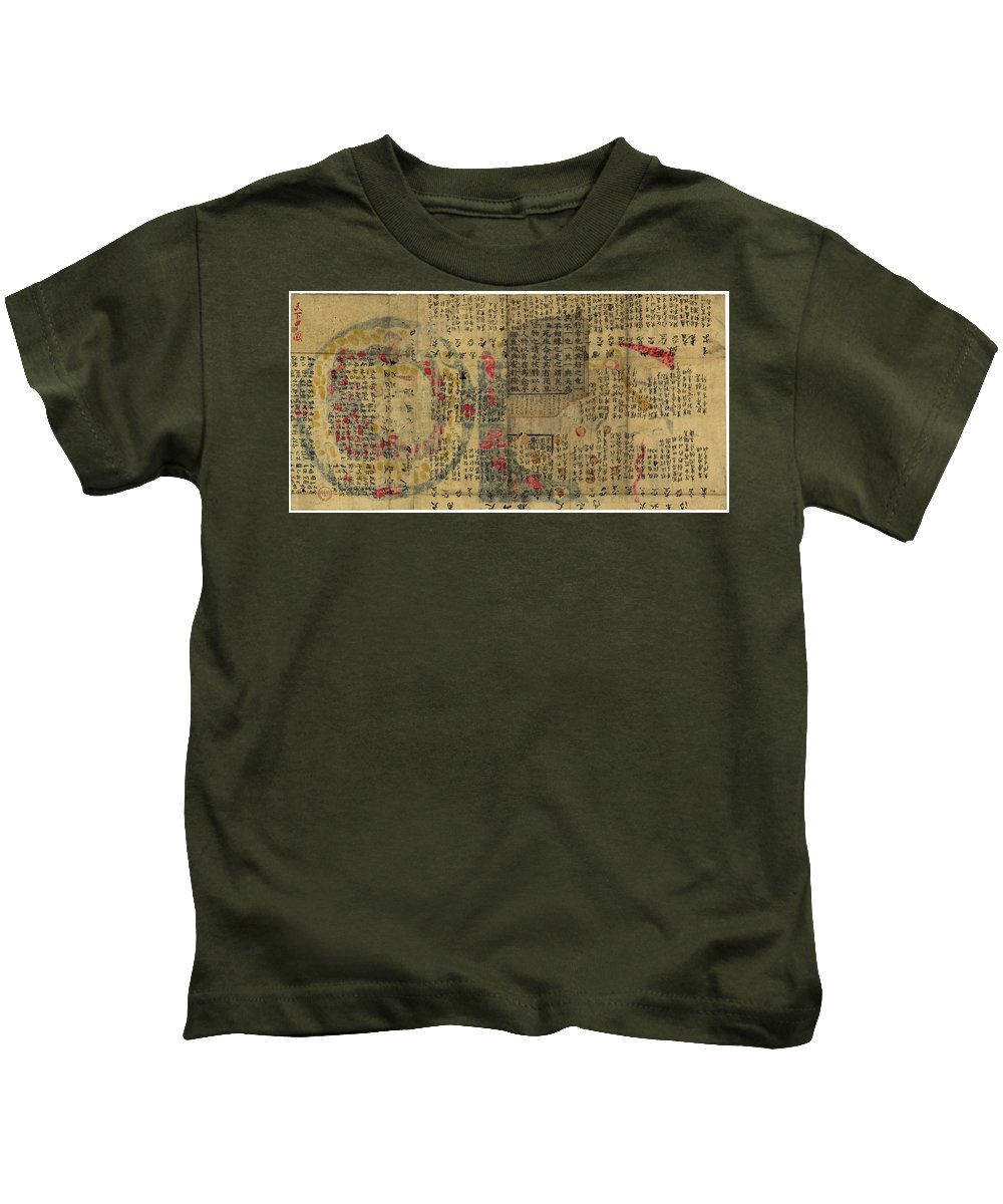 Antique Chinese Map Of The World Kids T-Shirt featuring the drawing Antique Maps - Old Cartographic Maps - Antique Chinese Map Of The World, Ming Era by Studio Grafiikka