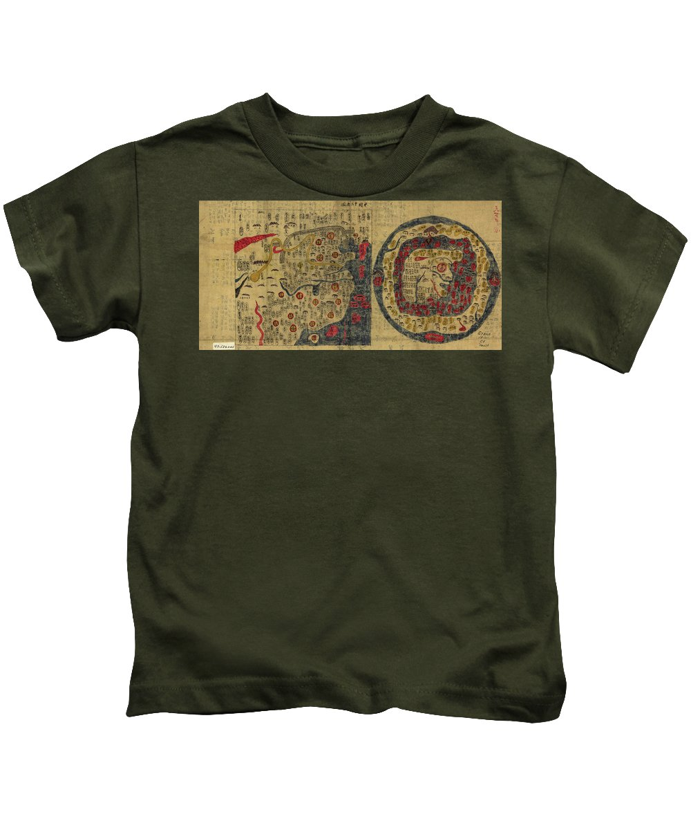 Antique Chinese Map Of The World Kids T-Shirt featuring the drawing Antique Maps - Old Cartographic Maps - Antique Map Chinese Map Of The World, Ming Era by Studio Grafiikka