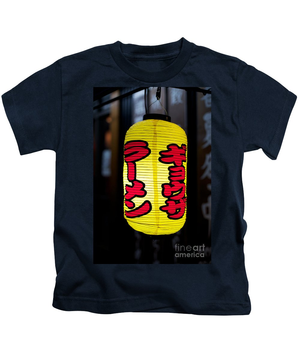 Asia Kids T-Shirt featuring the photograph Japanese Lantern by Jannis Werner