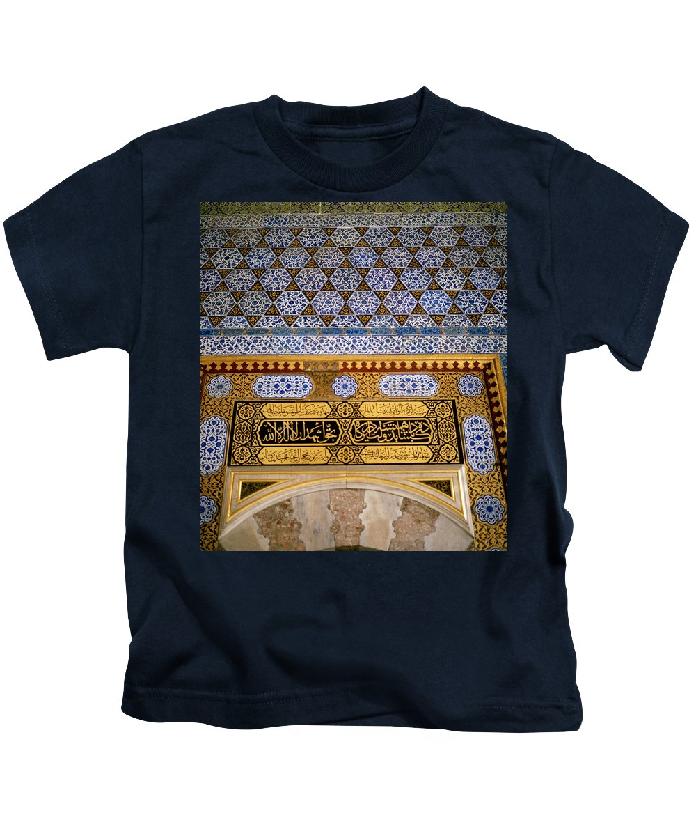 Abstract Kids T-Shirt featuring the photograph The Circumcision Room by Shaun Higson