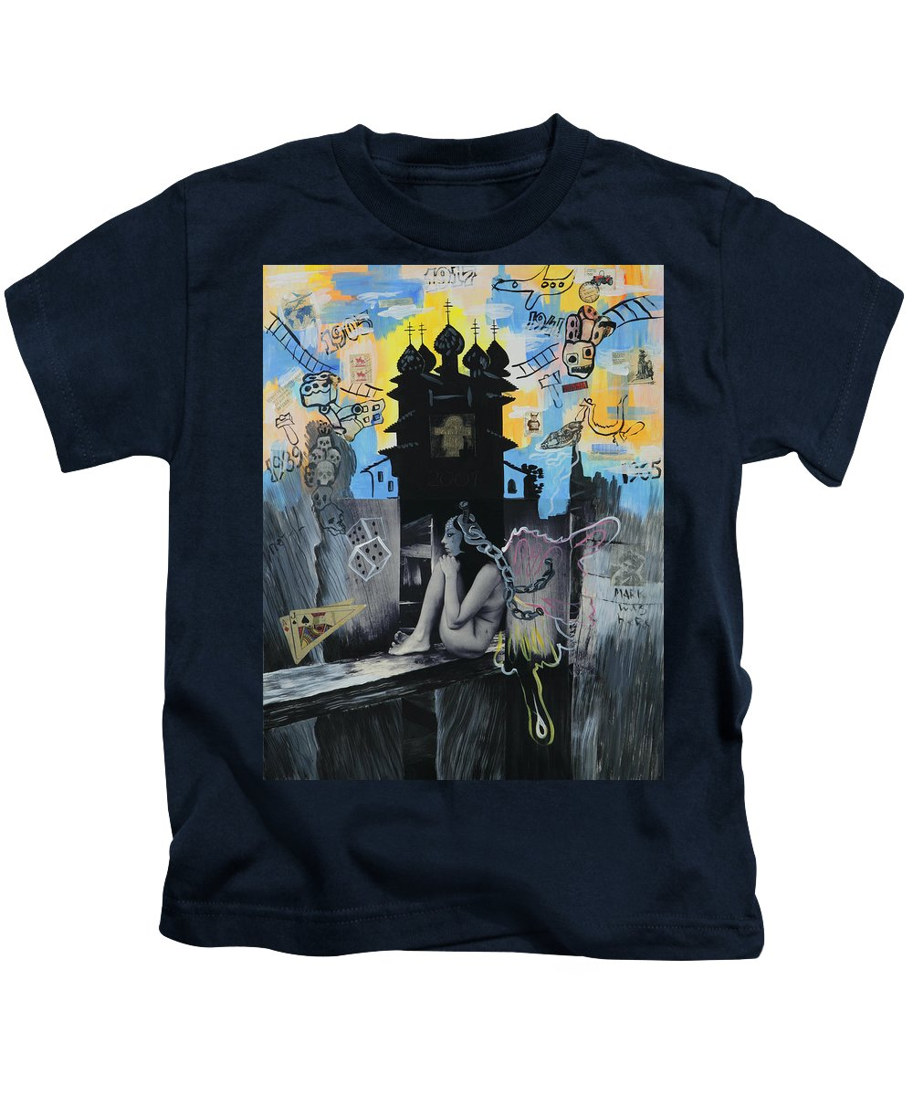 Surreal Kids T-Shirt featuring the painting First Butterfly by Yelena Tylkina