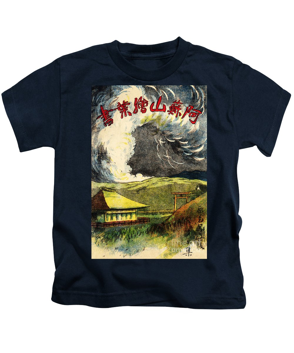 Archival Kids T-Shirt featuring the painting Vintage Japanese Art 17 by Hawaiian Legacy Archive - Printscapes