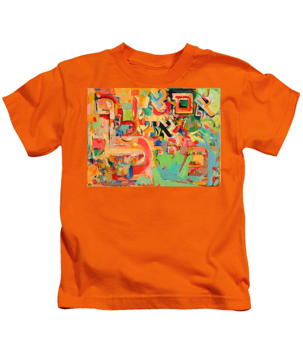 Torah Kids T-Shirt featuring the painting If I Am Not For Myself Who Will Be For Me by David Baruch Wolk
