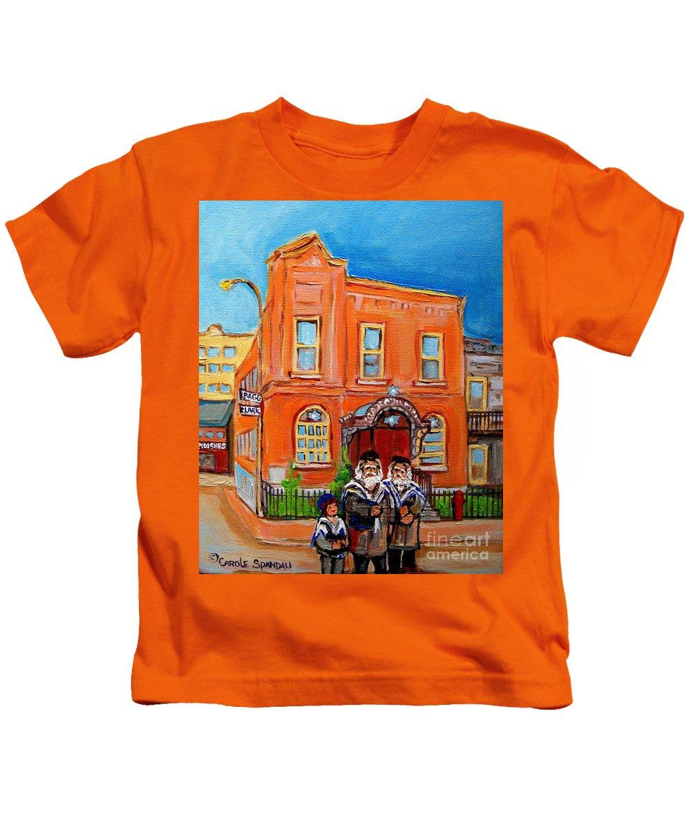 Beautiful Synagogue On Bagg Street Kids T-Shirt featuring the painting Beautiful Synagogue On Bagg Street by Carole Spandau