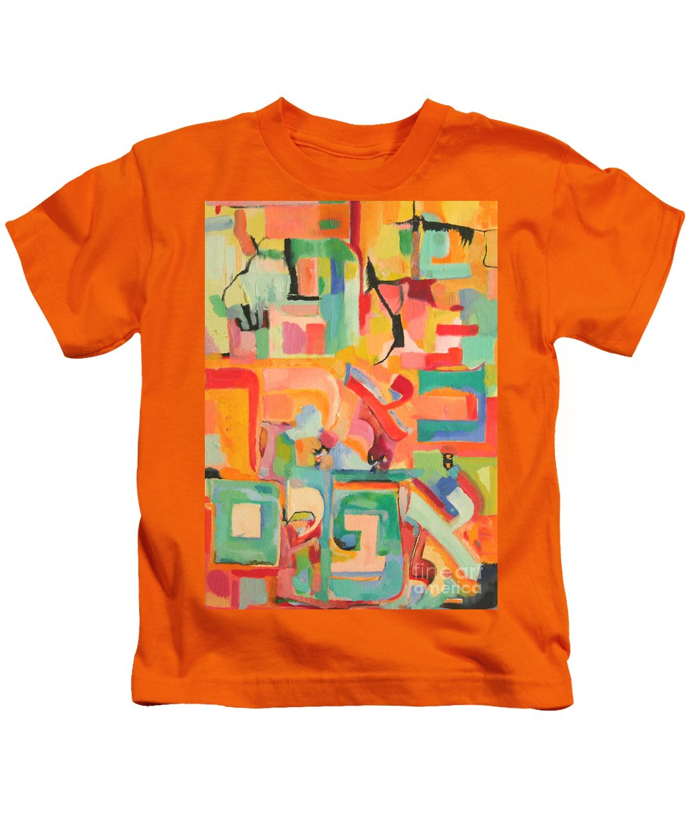 Torah Kids T-Shirt featuring the painting Have Patience by David Baruch Wolk