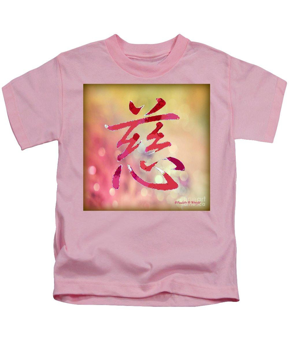 Digital Kids T-Shirt featuring the digital art Affection by Paulette B Wright
