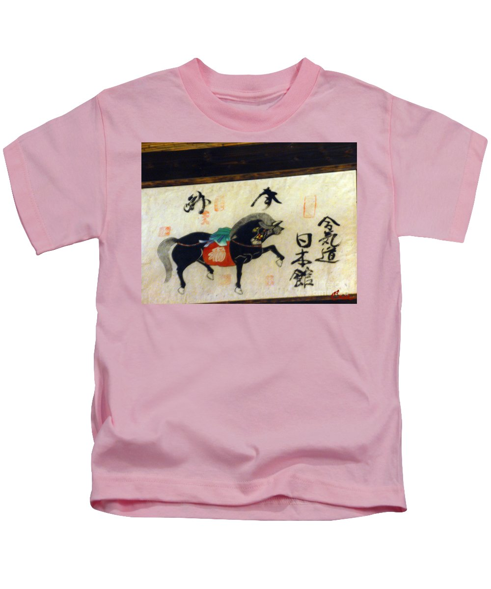 Calligraphy Kids T-Shirt featuring the photograph Japanese Horse Calligraphy Painting 02 by Feile Case