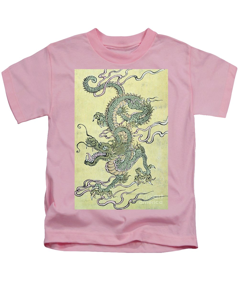 Dragon Kids T-Shirt featuring the painting A Chinese Dragon by Chinese School