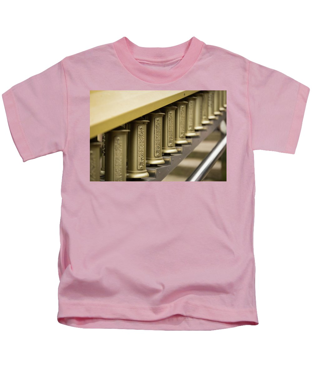 Japan Kids T-Shirt featuring the photograph Daisho-in Steps by Sam Garcia