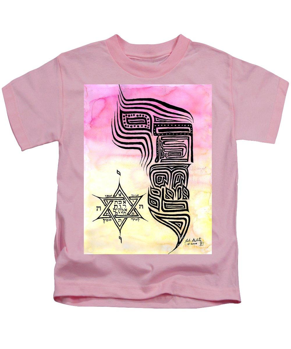 Segula Kids T-Shirt featuring the painting Segula - Prayer For A Wife by Luke Galutia