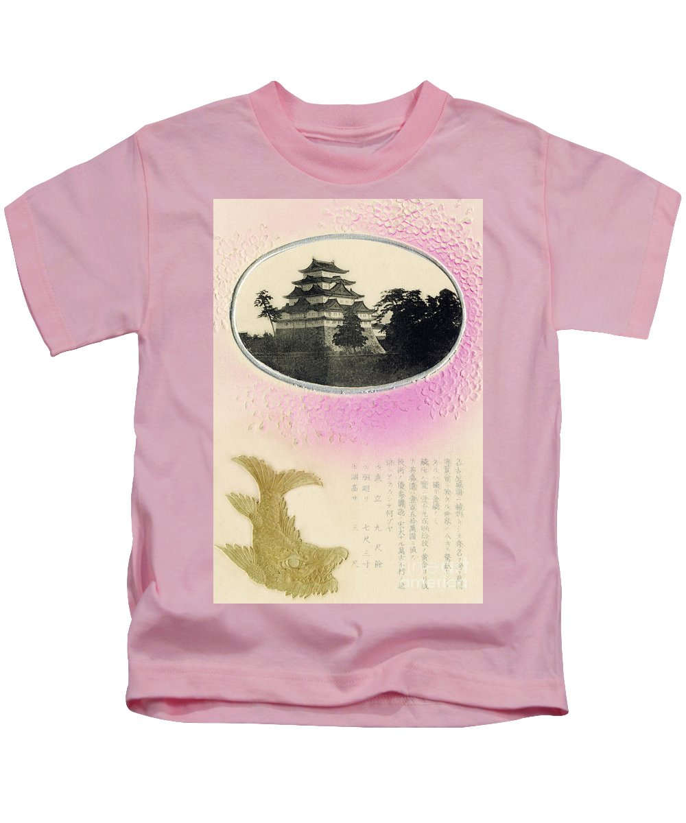 Archival Kids T-Shirt featuring the painting Vintage Japanese Art 27 by Hawaiian Legacy Archive - Printscapes