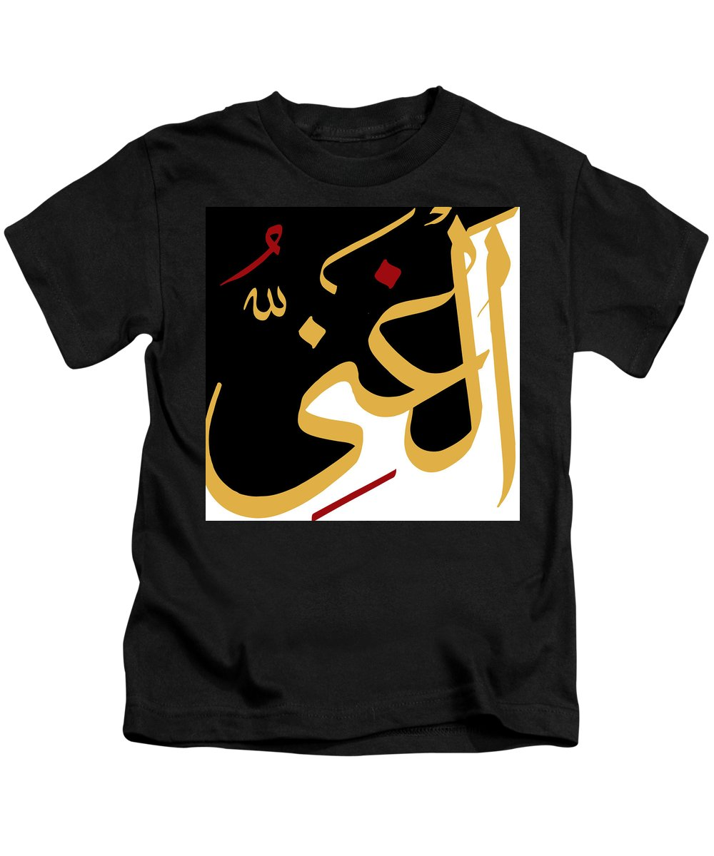 Ar-rahman Kids T-Shirt featuring the painting Al-ghanee by Catf