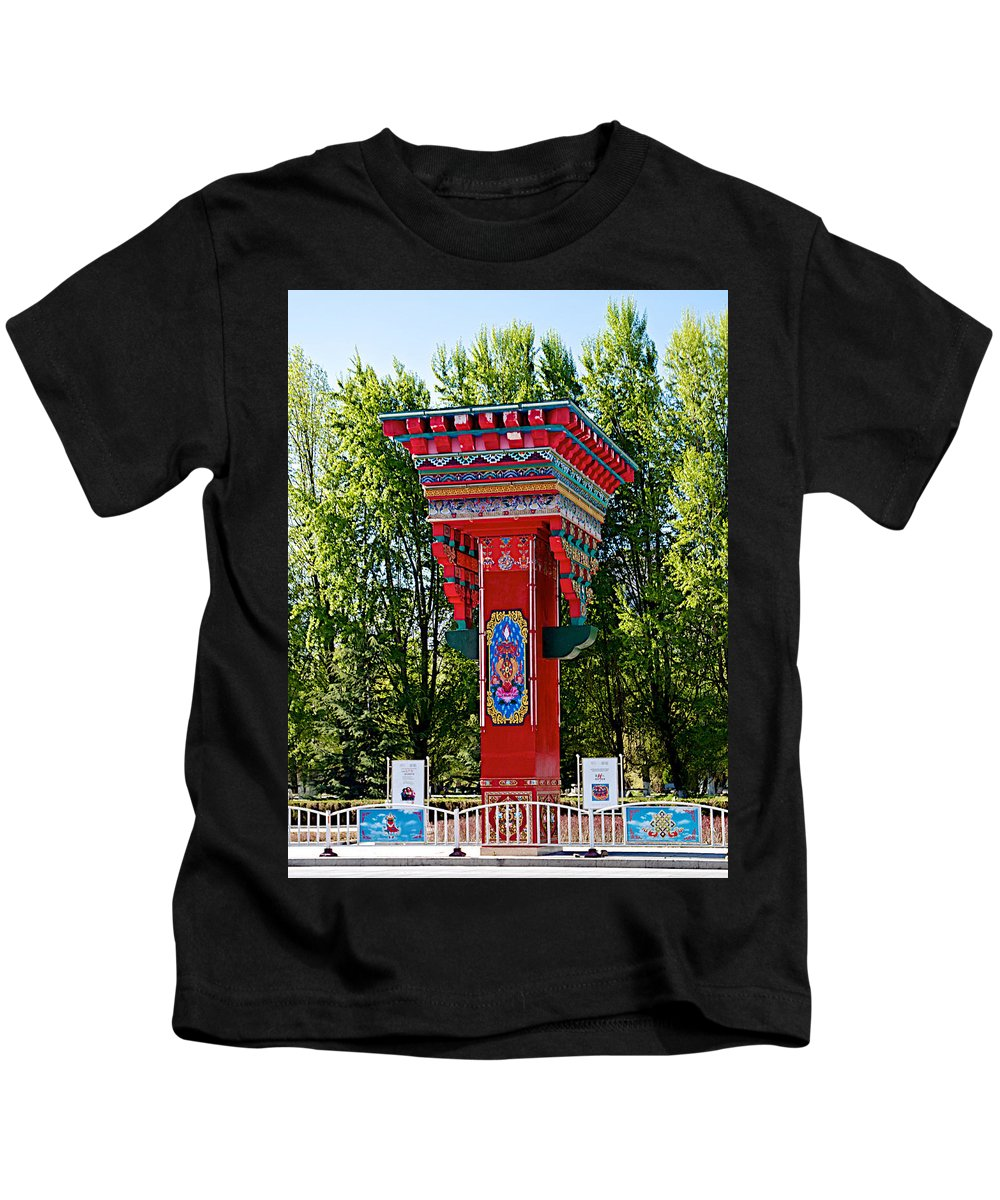 Entry Gate By Potala Palace In Lhasa Kids T-Shirt featuring the photograph Entry Gate By Potala Palace In Lhasa-tibet by Ruth Hager