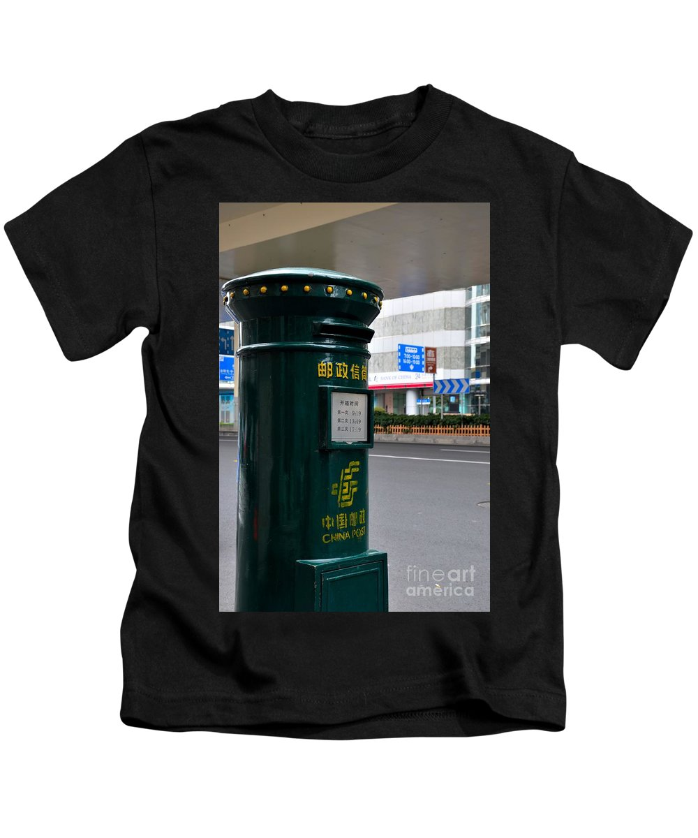 Mailbox Kids T-Shirt featuring the photograph Traditional China Post Letter Street Mailbox Shanghai by Imran Ahmed
